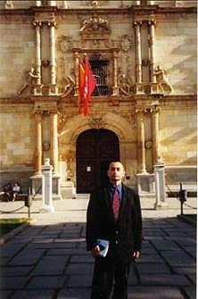 Adolfo Vásquez Rocca - Universidad Complutense de Madrid por ti.
