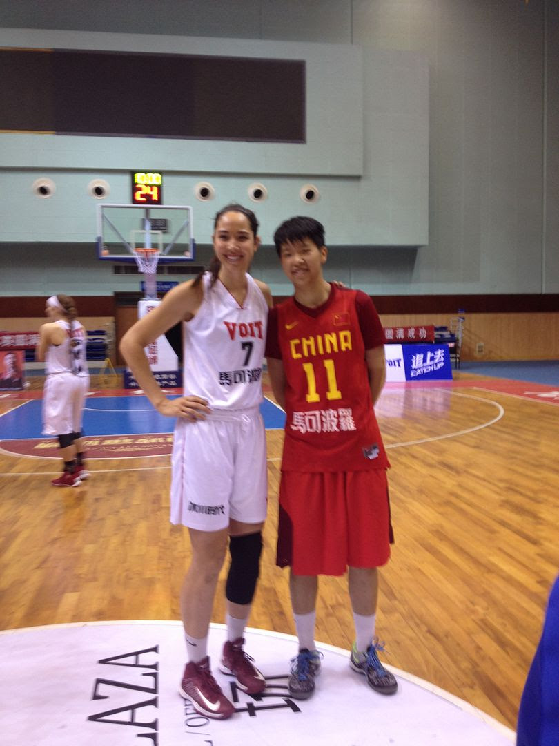 Tallest U.S. and Chinese Players photo 2014-05-01224201-2_zps90e440d3.jpg