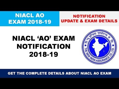 NIACL AO Recruitment 2018 Notification Released for 312 Post | Apply Online