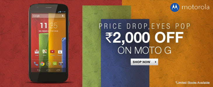 WOW Offer: Flat Rs.2000 Off on MOTO G Phones