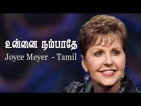 New Year Song 2019 Tamil Christian Latest Worship Song Sam Arun