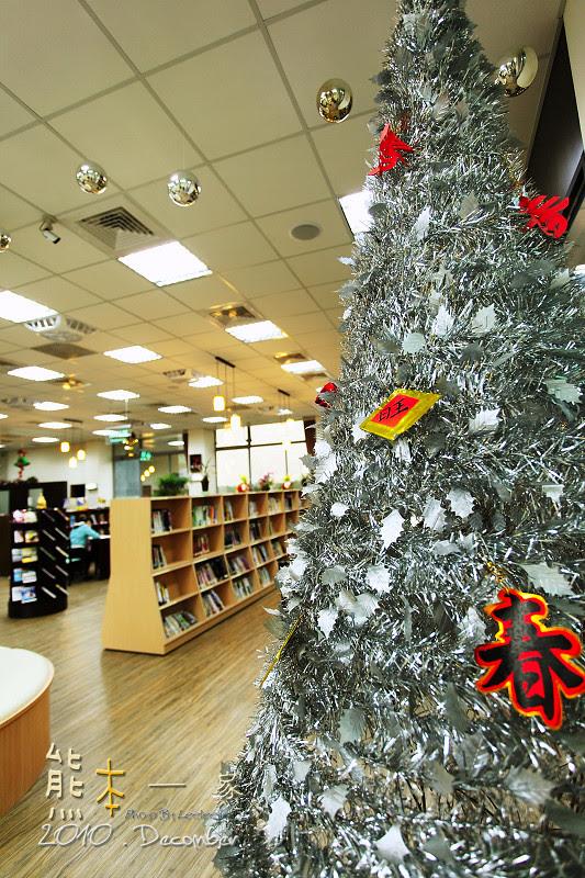 新北市立圖書館樹林柑園圖書閱覽室 柑園五里聯合活動中心 柑園圖書館