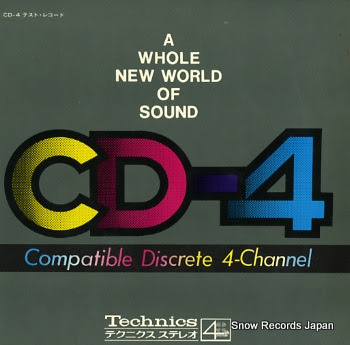 COMPATIBLE DISCRETE 4-CHANNEL s/t