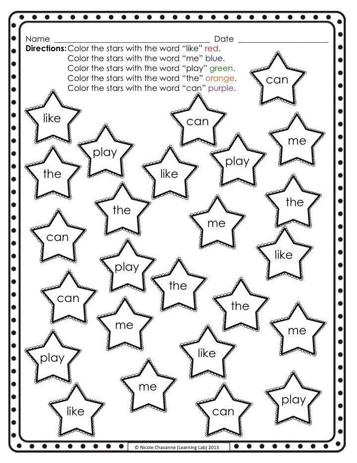 sight word worksheet: NEW 96 SIGHT WORD WORKSHEET YEAR 1