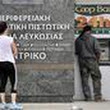 Cyprus' savers bear brunt of unprecedented bailout