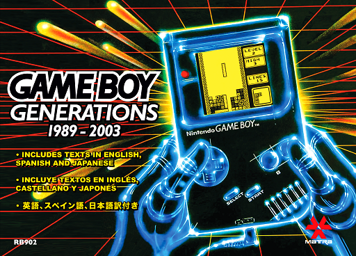 Game Boy Generations