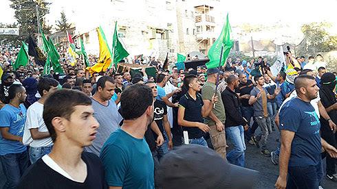 Protests at the East Jerusalem funeral.