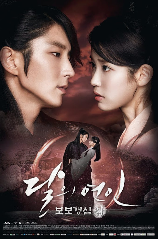 » Moon Lovers: Scarlet Heart Ryeo EXO Planet BR | FANSUB