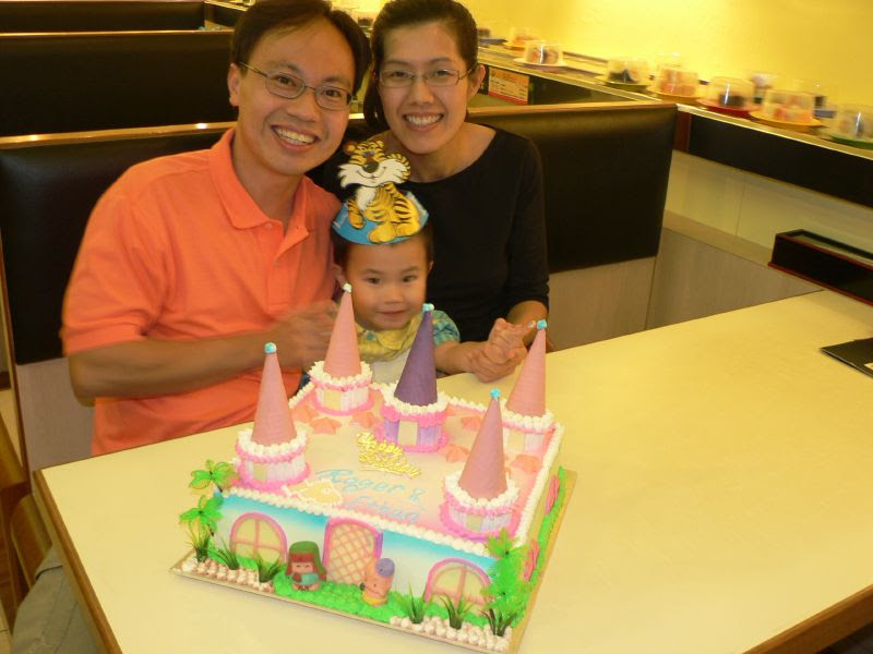 Ethan Birthday Cake at Suki Sushi