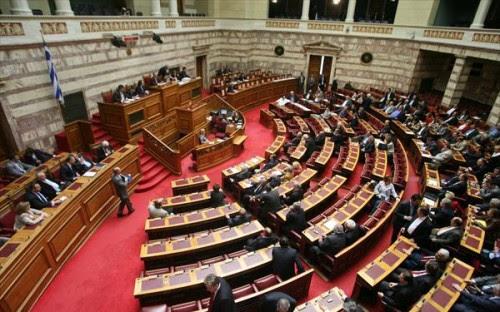 Τα κοινοβουλευτικά κόμματα της Ελλάδος ψηφίζουν ΝΑΙ στην διαστροφή της φυσιολογίας!