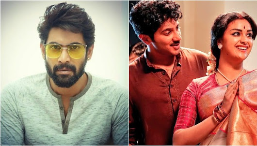 Guess Why Rana Heaps Praises On Keerthy And Dulquer || Guess Why Rana Heaps Praises On Keerthy And Dulquer