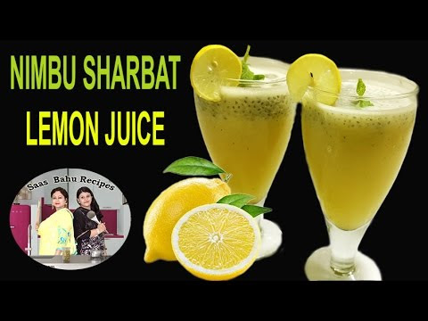 How to make Nimbu ka Sharbat? Lemon refreshing drink