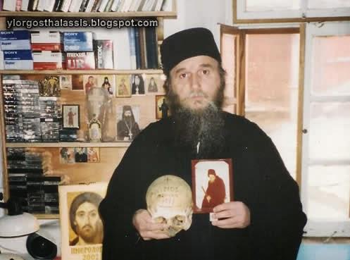 π. Νεκτάριος Αγιορείτης