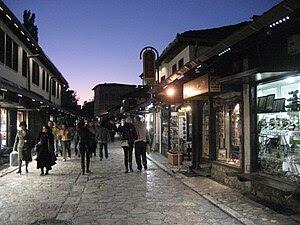 Sarajevo, Bascarsija at night