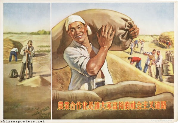 Collectivization Poster