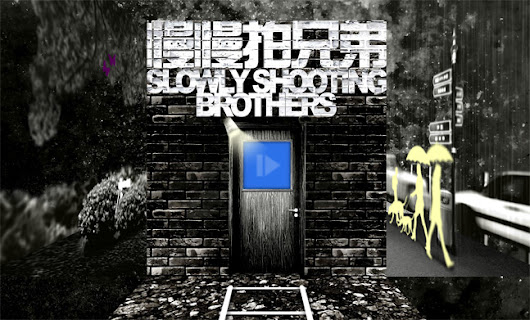 Slowly Shooting Brothers designed by Cyan Cheung