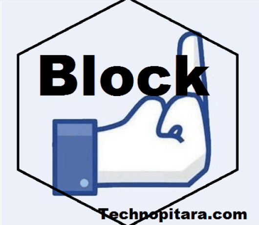 {working 100%} How to find out who has blocked you on Facebook