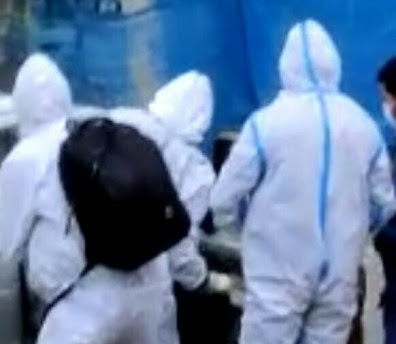 Men Wearing PPE Kits Rob J&K Bank in Pattan