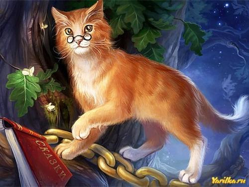 Почему кошку зовут кошкой? : значение для древних славян