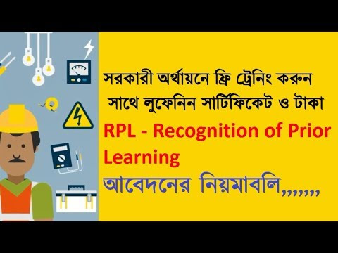 Top 10 Private University Ranking in Bangladesh by UGC 2018