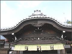 15 gate decorations