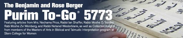 Purim To-Go 5772 online at YUTorah.org