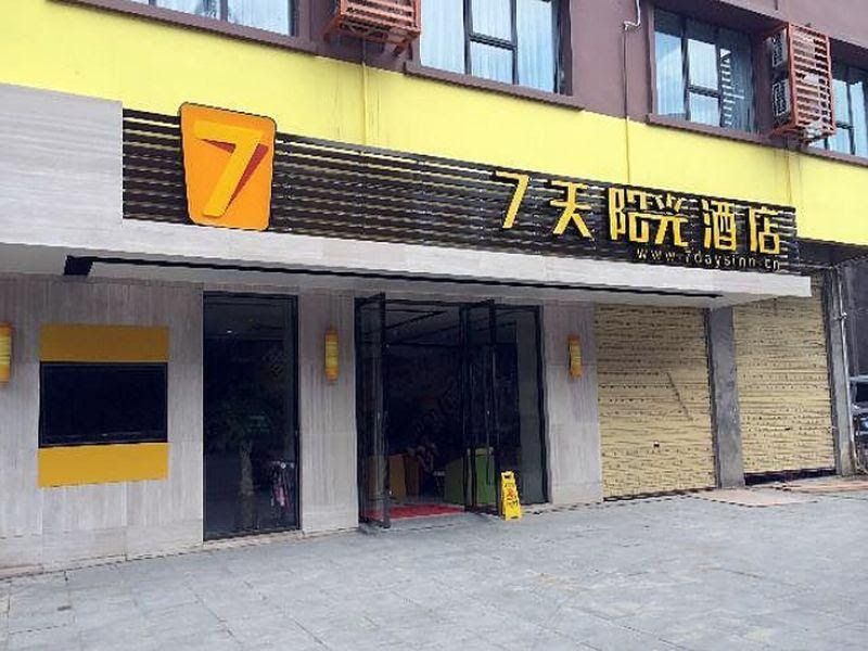 IU Hotel Guilin Xingan Lemandi Branch Reviews