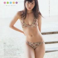 Koike Rina, Magazine