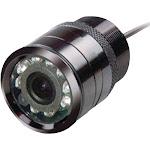 PYLE View Series PLCM22IR Surveillance Camera - Waterproof - 380 TVL