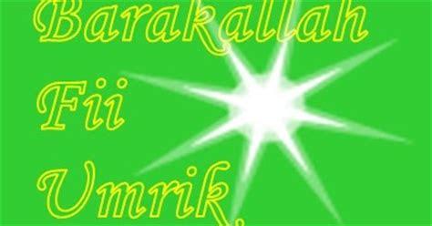kata ucapan selamat ulang  islami terbaru