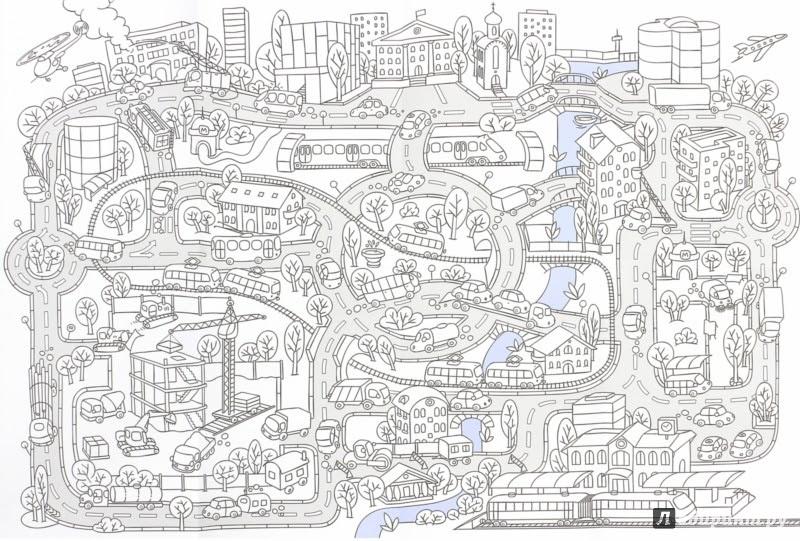 Иллюстрация 4 из 53 для Город. Раскраска-плакат   Лабиринт - книги. Источник: Лабиринт