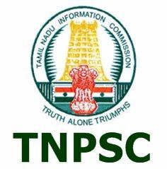 TNPSC- யில் பணியாளர்கள் குறைப்பு நடவடிக்கை!