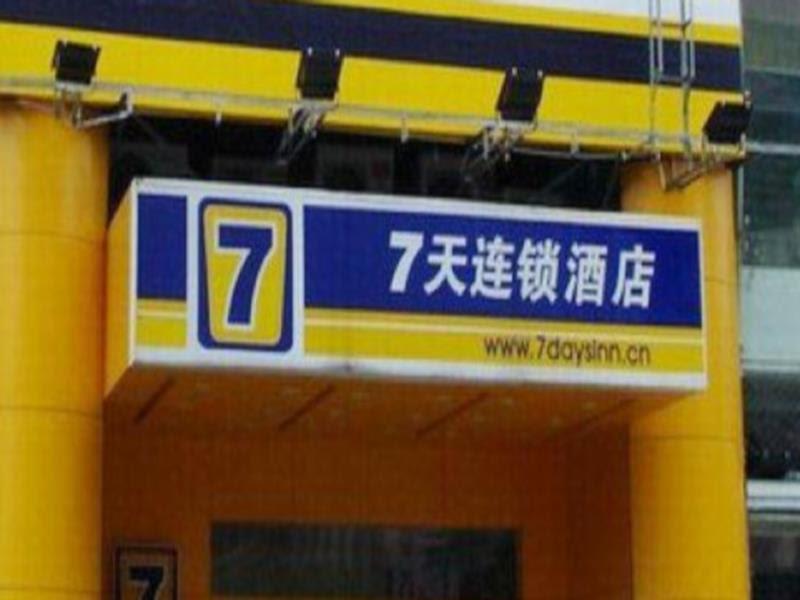 7 Days Inn Kaifeng Stone Bridge Port Henan University Branch Reviews