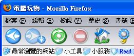 firefoxtheme-17