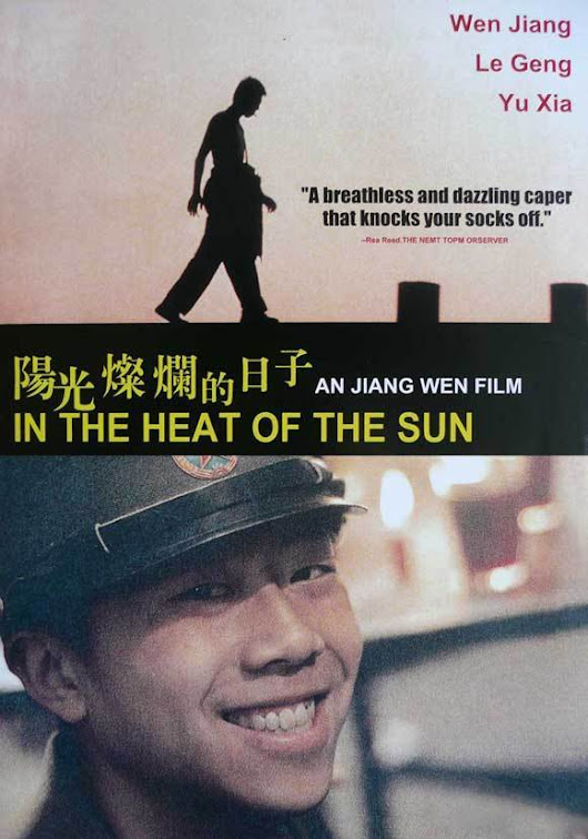 In the Heat of the Sun | China-Underground Movie Database