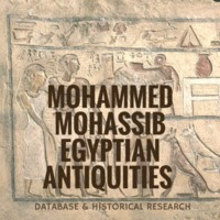 Mohammed Mohassib Antiquities