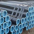 Alloy Steel P Grade Pipes - Triosteel and Engineering LLP