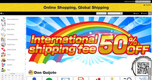 Don Quijote Online Store Ships to Singapore « Blog |