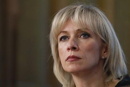 Захарова рассказала о предлогах США для введения новых санкций против России