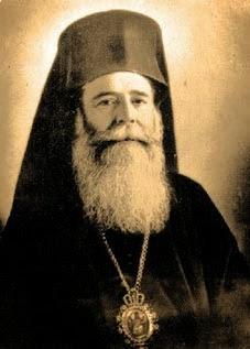 ta-tria-ohi-tou-archiepiskopou-hrusanthou