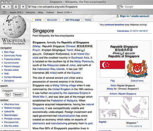 Wiki - Singapore Entry
