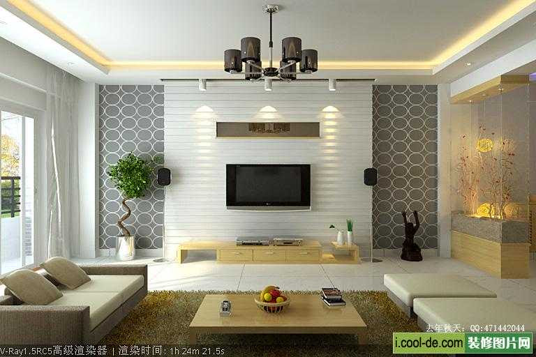 40 Contemporary Living Room Interior Designs | Daily source for ...