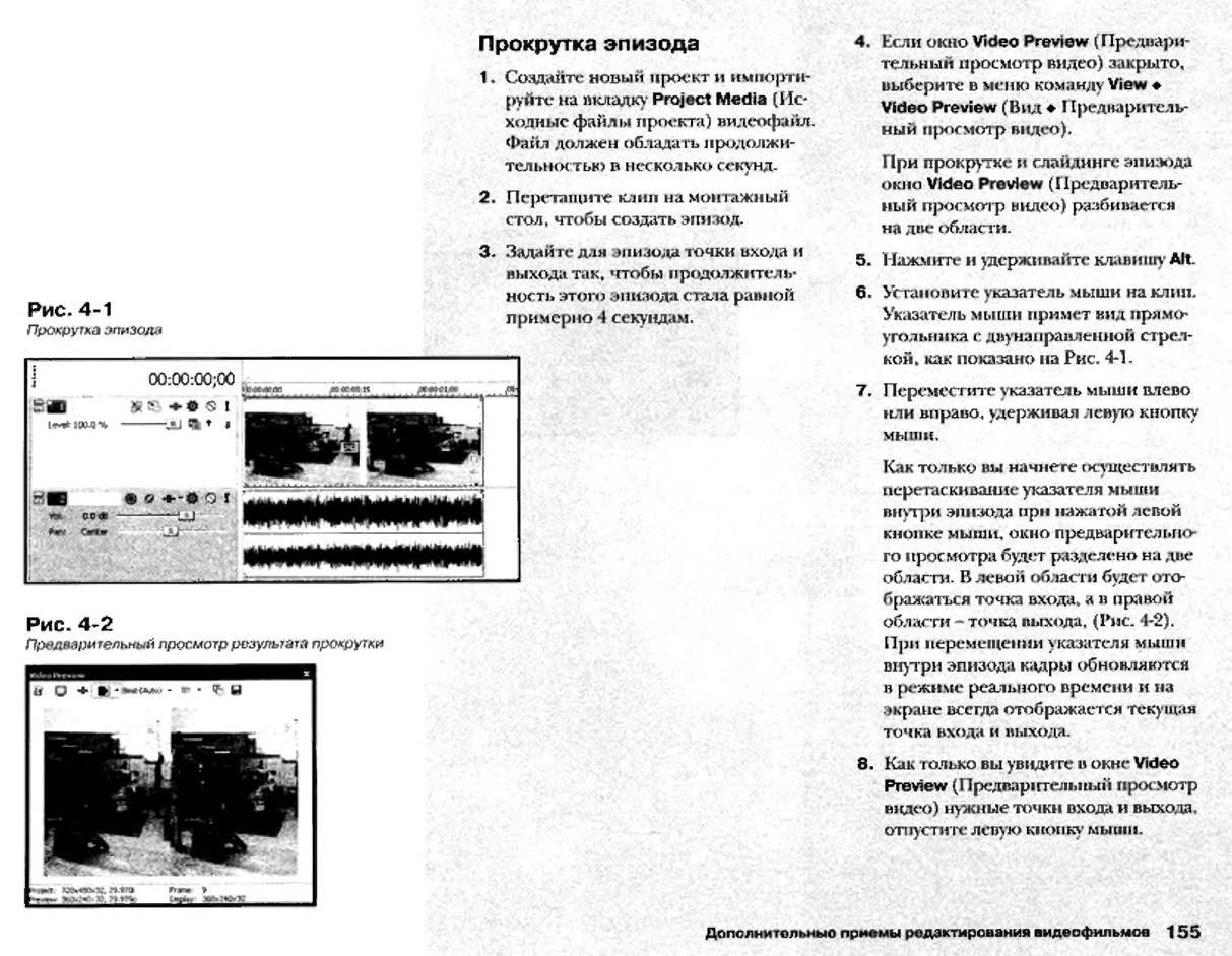 http://redaktori-uroki.3dn.ru/_ph/12/652171156.jpg