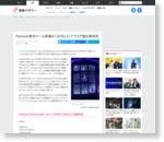 ナタリー - Perfume東京ドーム映像&「LEVEL3」アナログ盤を春発売