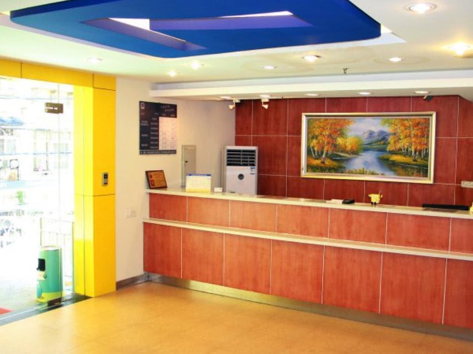7 Days Inn Wuhan Wuda Guangfutun Subway Station Branch Reviews