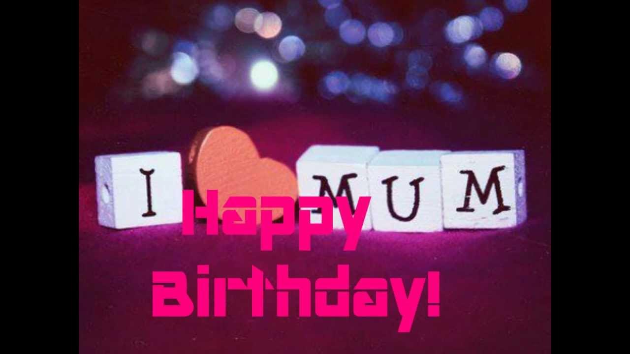 Geburtstagstext Mama Mariabrooks578