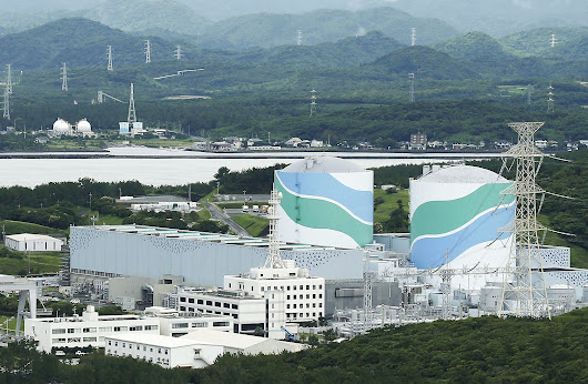 NRA inspectors dispatched to Sendai Nuclear Power Plant | Enformable