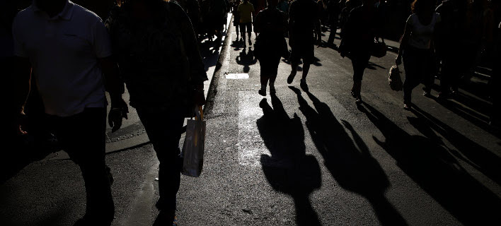 Eurostat: Στο 1,8% ο πληθωρισμός στην Ευρωζώνη τον Ιανουάριο