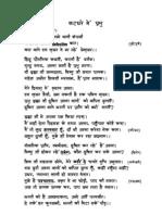 Hindi Drama Script For Students : hindi, drama, script, students, Comedy, Drama, Script, College, Students, Hindi, Walls