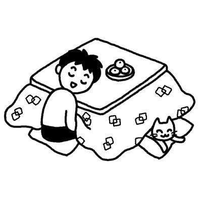 こたつでうたた寝1冬休み冬の行事学校無料白黒イラスト素材